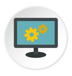 monitor settings icon circle vector image