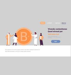 arab business man woman mining bitcoin crypto vector image