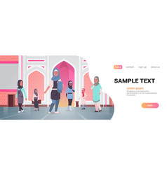 arab women coming to nabawi mosque building muslim vector image