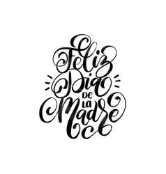 feliz dia de la madre hand lettering translation vector image