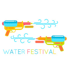 Water festival with guns vector