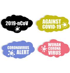 2019-ncov coronavirus icon against covid-19 vector