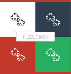 Puzzle icon white background vector
