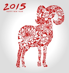 happy goat year chinese style vector image
