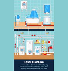 House plumbing concept flat vector