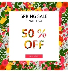 Bright spring sale background vector image