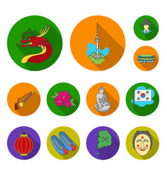 country south korea flat icons in set collection vector image