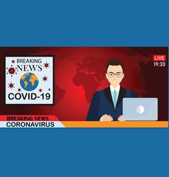 Covid-19 breaking news headline template vector