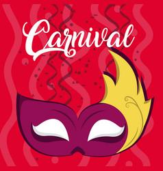 Mask carnival concept vector