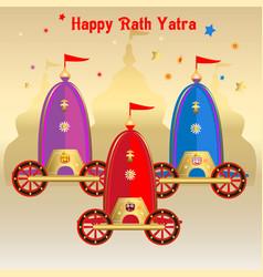 ratha yatra lord jaganna vector image