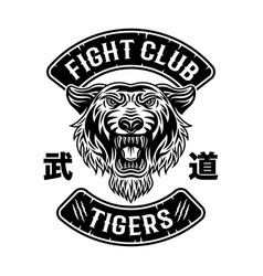 tiger fight club martial arts black emblem vector image