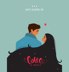 couple cute card vector image