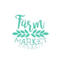 Farm Market Vintage Emblem vector