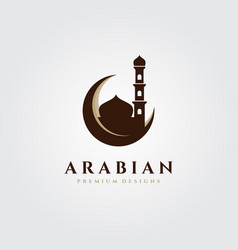 Islamic logo symbol with mosque building design vector
