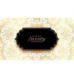 Luxury ornamental decorative background in golden vector