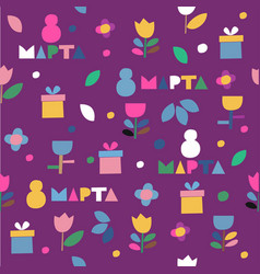 Seamless pattern of flowers and gifts icons vector