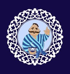 Uzbek cook invites to a cafe to drink tea vector