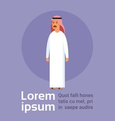 Arab man islam businessman wearing traditional vector