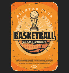 basketball sport game ball and trophy vector image