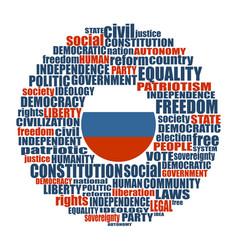 democracy tags cloud concept vector image