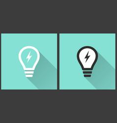 lamp - icon vector image