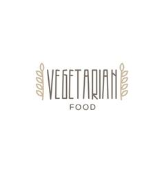 Vegetarian Food Product Label vector image vector image