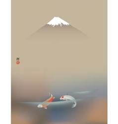 Fuji and Koi carps vector image vector image