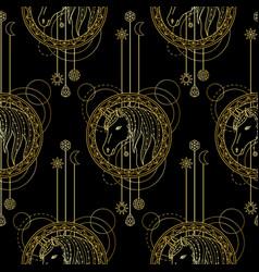 geometric unicorn seamless pattern vector image