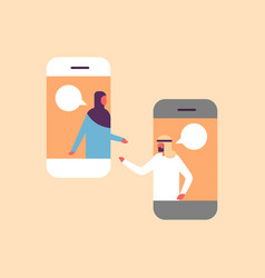 Arabic couple chat bubbles mobile application vector