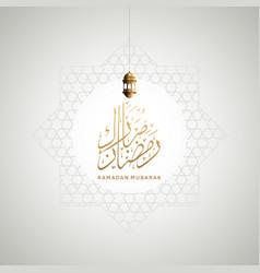 Ramadan design with calligraphy and lantern vector