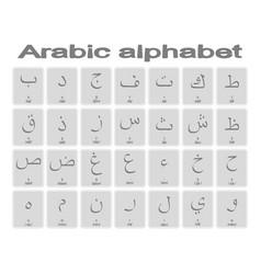 Set of monochrome icons with arabic alphabet vector
