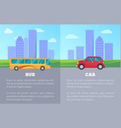 bus versus car comparing vector image