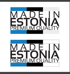 made in estonia icon premium quality sticker vector image