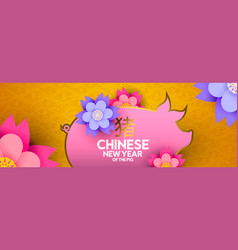 chinese new year pig 2019 paper cut banner vector image