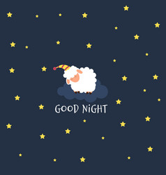 cute little sheep on the night sky sweet dreams vector image