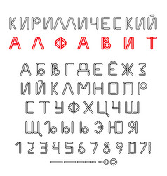 cyrillic russian linear alphabet vector image