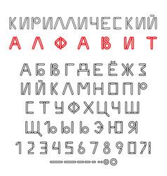 cyrillic russian linear alphabet vector image