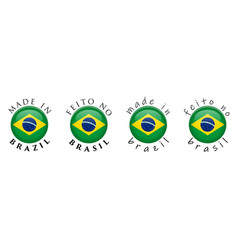 simple made in brazil feito no brasil portuguese vector image