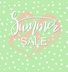 summer sale pattern vector image