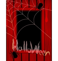 to the Halloween vector image