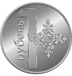 Reverse new Belarusian Money silver coin one ruble vector