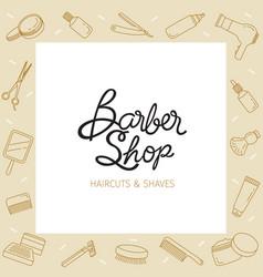 Border of barber shop accessories vector