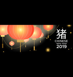 chinese new year of pig 2019 paper lantern banner vector image