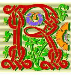 decorative letter R vector image