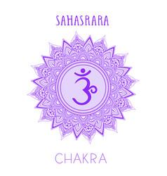 Symbol chakra sahasrara vector