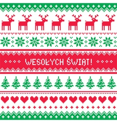 Wesolych Swiat card - scandynavian pattern vector image vector image
