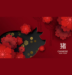 Chinese new year of pig 2019 floral paper cut card vector
