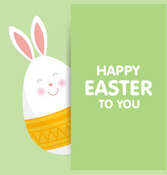 cute easter egg isolated vector image vector image