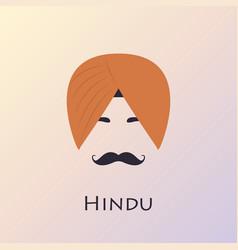 indian man character vector image