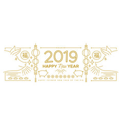 Chinese new year of pig 2019 gold line web banner vector
